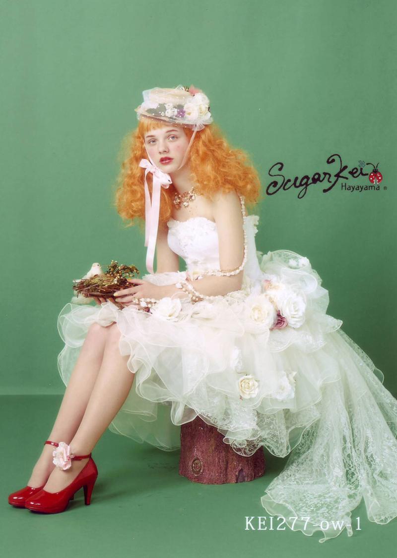 Sugar Kei